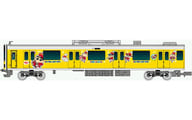 1/150东武50050型(蜡笔小新包装火车,新大设计)基本的6车火车,带动力[50568]