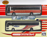 1/150 Odakyu Hakone Highway Bus Original Bus Set III 「 The Bus Collection 」