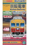 Keihan Electric Railway Series 8000 Series 30 s Old Series 3000 Updated with DD Carts (4 Car Set) 「 B Train Shorty No. 41 」 [2010056]