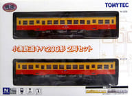 1/150 Kominato Railway Kiha 200 Type (2 Sets) 「 Railway Collection 」 [243298]