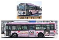 能见 1/80 JH 021 首都成城市公交车 monchichi 的城镇同时只折叠公交车图解版「座.公交车收藏 80 」 [263843]