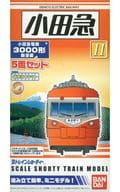 Odakyu Electric Railway 3000 Type New Coating (5-Car Set) 「 B Train Shorty No. 11 」 [2003480]