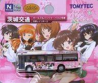 """1/150 Ibaraki Traffic Girls & Panzer Bus No.2 """"The Bus Collection"""" [285649]"""