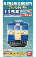 "115 series Ska color (4-piece set) ""B Train Shorty"" [2036534]"
