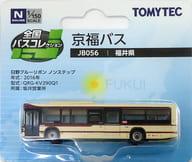 "1/150 JB056 Keifuku bus ""national bus collection"" [288497]"