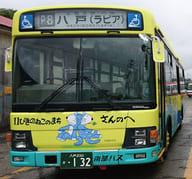 1/80 JH029 Nanbu Bus 11 Piki no Neko Wrapping Bus No. 2 「 The Bus Collection 80 」 [288343]