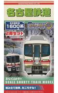Nagoya Railroad 1600 series (2-car set) 「 B Train Shorty 」 [2250428]