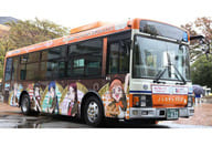 """1/150 Tokai Bus Orange Shuttle Love Live! Sunshine !! Wrapping Bus No.3 """"The Bus Collection"""" [306320]"""