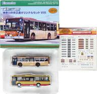 "1/150 Kanagawa Chuo Kotsu Original Set VIII (Set of 2) ""The Bus Collection"""