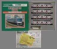 1/150东急系列5050丰田子线附加中型车4车组[4040]