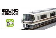 Sound card 221 series [22-241-3]