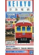 Keikyu Corporation 1000 Type 110 Anniversary Wrapping Train 1309 composition (4-car set) 「 B Train Shorty No. 12 」 [2039795]