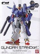 Full Armor ZZ Gundam 「 FW GUNDAM STANDart : 9 」
