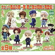 """All 9 types of set """"One Coin Grande Figure Collection Hetalia - Marukaire 2 Week -"""""""