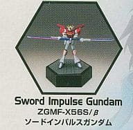 Sword Impulse Gundam Sharpener Collection EX MOBILE SUIT GUNDAM SEED DESTINY
