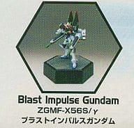 Blast Impulse Gundam Sharpener Collection EX MOBILE SUIT GUNDAM SEED DESTINY