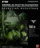J. O. 「 FW Gundam Ultimate Operation Plus ~ Operation Mailström 」