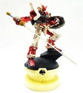 Gundam Astrey Red Frame 「 Chess Piece Collection EX MOBILE SUIT GUNDAM SEED MSV - Shivering Cosmic Ira - 」