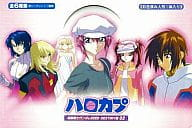 "All 7 types set ""Harokapu MOBILE SUIT GUNDAM SEED DESTINY 02"""