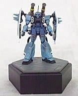 Slash Zaku Phantom Sharpener Collection EX MOBILE SUIT GUNDAM SEED DESTINY No. 2