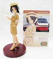 "Watase Kimu ""Railway Musume ~ Railway Uniform Collection ~ vol.4"""