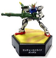 GAT-X105 Launcher Strike Gundam Sharpener Collection EX Gundam SEED 2 nd Installment
