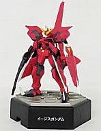 GAT-X 303 Aegis Gundam Sharpener Collection EX Gundam SEED 2nd bullet