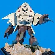 UMF-4A Goon Sharpener Collection EX Gundam SEED 2 nd Installment
