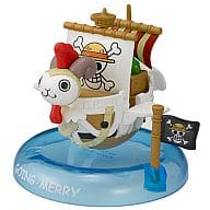"Going Mary (Flying Model) ""One Piece-Yura Yura Pirate Ship Collection 2"""