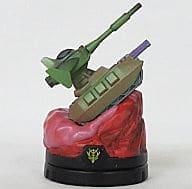 Mazeraittack PAWN 「 Chess Piece Collection DX Mobile Suit Gundam Series I Geon Encircling Net Break Through! Hen 」