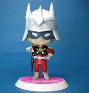 Char Aznable Mini Character Prize k Ichiban KUJI 「 Mobile Suit Gundam & MOBILE SUIT GUNDAM UC ~ Revisiting Red Comet ~ 」