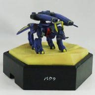TMF/A-102 バクゥ 「 MOBILE SUIT GUNDAM SEED 」 Sharpener Collection EX