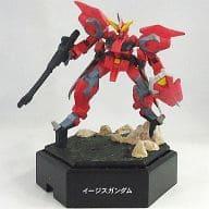 GAT-X303 Aegis Gundam 「 MOBILE SUIT GUNDAM SEED 」 Sharpener Collection EX