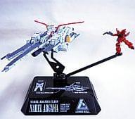 Neel Argama / シナンジュ included 「 Cosmofleet collection Mobile Suit Gundam ACT6 」