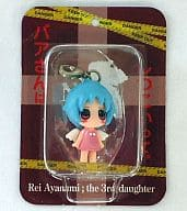 Rei Ayanami (the third daughter) 「 NEON GENESIS EVANGELION 」 Chara FORTUNE Series : Puchieea Messenger MIX Fortune Telling ★ Everseries Operation Edition