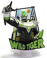 Wild Tiger (White Pedestal / Pawn) 「 Chess Piece Collection R TIGER&BUNNY Vol. 1 」