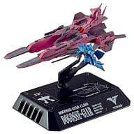 ドゴス Gearhan 「 Cosmofleet Collection with Blaby Mobile Suit Gundam ACT3 ~ MOBILE SUIT Z GUNDAM Edition ~ 」