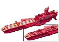 "Battle space aircraft carrier / large bomb aircraft included ""Cosmo Fleet Collection Space Battleship Yamato Iskandar fierce battle Hen"""