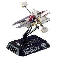 Argama (Residential Block Expansion) / MSN-00100 100 Type 「 Costume Fleet Collection Mobile Suit Gundam ACT3 ~ MOBILE SUIT Z GUNDAM ~ 」
