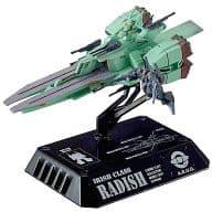 Raddish / MSA-099 Rick Diaz 「 Cosmofleet Collection : Mobile Suit Gundam ACT3 - MOBILE SUIT Z GUNDAM - 」
