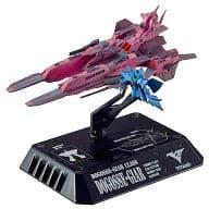 ドゴス Gear / RX-139 Han Blaby 「 Cosmo Fleet Collection Mobile Suit Gundam ACT3 ~ MOBILE SUIT Z GUNDAM ~ 」
