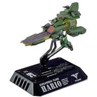 "Hario / RMS-106 Heizakku (Titerns Color) """" Cosmo Fleet Collection MOBILE SUIT GUNDAM ACT 3 ~ Mobile Suit Zeta Gundam 篇 """""