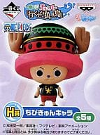 Chopper (Chestnut Brand Ver.) 「 Ichiban KUJI ONE PIECE Chopper, let's go! Uojinjima 」 H Prize Mini Character