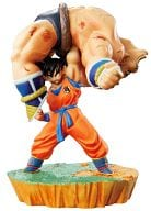 """Ultimate Special Move-Fist of World King """"Dragon Ball Capsule R-Fighting Ethnic Saiyan Hen"""""""