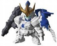 OZ-00MS2B Tolgis III 「 Mobile Suit Gundam Gashapon Fighter NEXT13 」