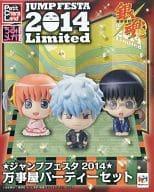 "Sakata Gintoki & Kagura & Shimura Shinpachi (Set of 3) ""Pitch Chara Land Gintama Yorozuya Party Set"" jump COSTANZO FESTA 2014 limited"