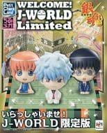 Petit Chara Land GINTAMA Welcome! J-WORLD TOKYO Limited Edition Sakata Gintoki & Kagura & Shimura Shinpachi (Set of 3)