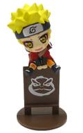 """1. Naruto Uzumaki """"Ochatomo Series NARUTO Shippuden"""""""