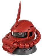Mobile Suit Gundam EXCEED MODEL ZAKU HEAD Char Only Zaku II (Metallic Ver.) 「 MOBILE SUIT GUNDAM: THE ORIGIN Birth Red Comet 」 Advance Ticket 1 st Special