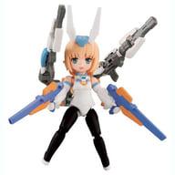 "Vasse Lardo Fia ""Blast Cannon"" 「 Desktop Army Frame Arms Girl KT-240f Vasse Lardo Series 」"